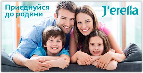 Джерелия: Jerelia - Вход на сайт