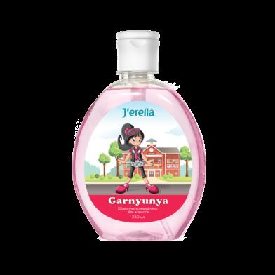 Jerelia-06023, Шампунь-кондиционер для волос для девочек, Jerelia Garnyunya