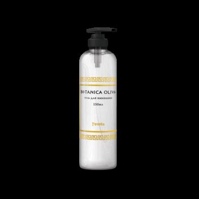 Jerelia-00712, Гель для умывания с оливковым маслом, Jerelia BOTANICA OLIVA