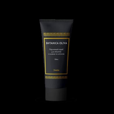 Jerelia-00717, Жемчужный скраб для лица с маслом и лотосом, Jerelia BOTANICA OLIVA