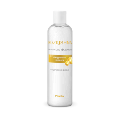 Jerelia-00808, Мицеллярная вода. Галуроновая кислота, Jerelia ROZKISHNA
