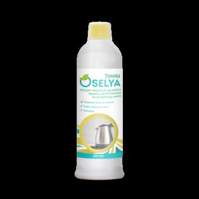 Джерелия Oselya: Средство для чистки посудомоечных машин, электрочайников и кофеварок от накипи, Jerelia