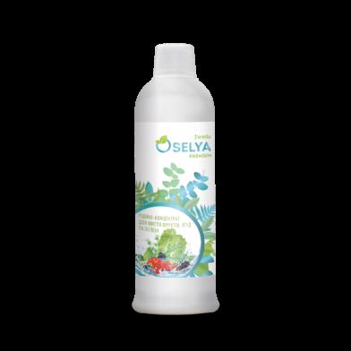 Джерелия Oselya Premium: Жидкость-концентрат для мытья фруктов, ягод и зелени, Jerelia