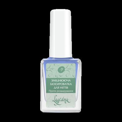 Jerelia-03237, Укрепляющая БИОсыворотка для ногтей. Против расслоения, Jerelia Lagidna